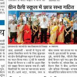 Investiture ceremony at Green Valley English School, Varanasi.